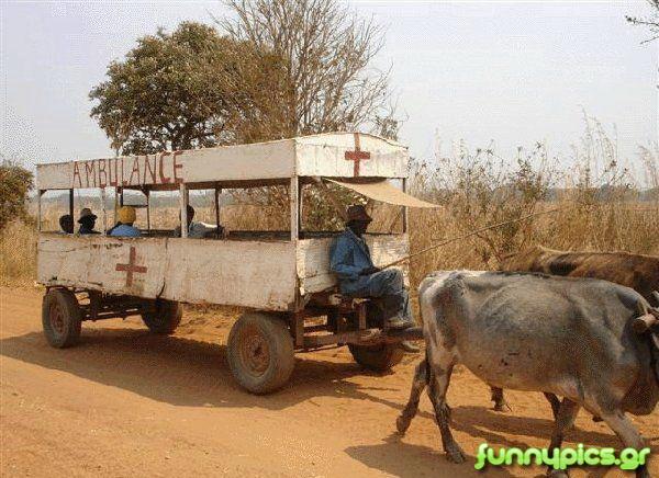 Ασθενοφόρο Στην Αφρική