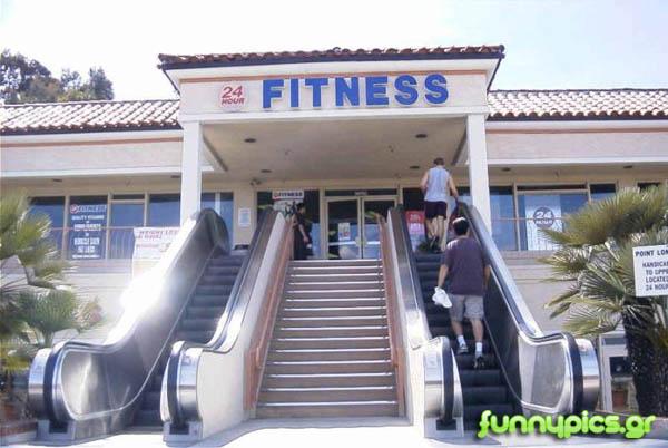Γυμναστήριο Στις ΗΠΑ