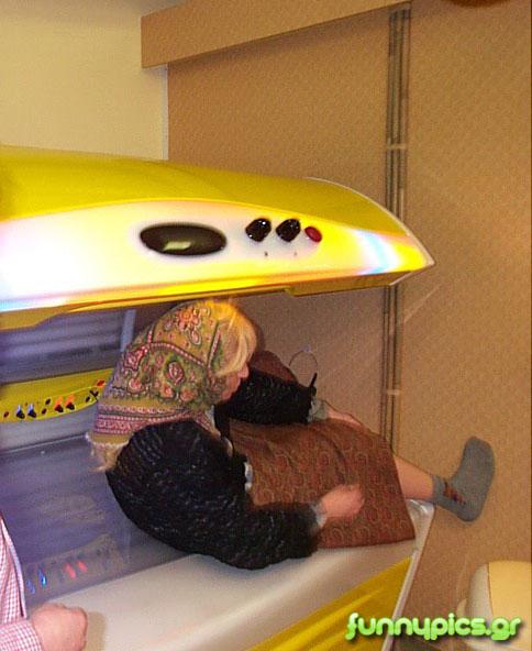 Γιαγιά Κάνει Solarium