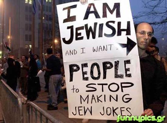Εβραϊκά Αστεία
