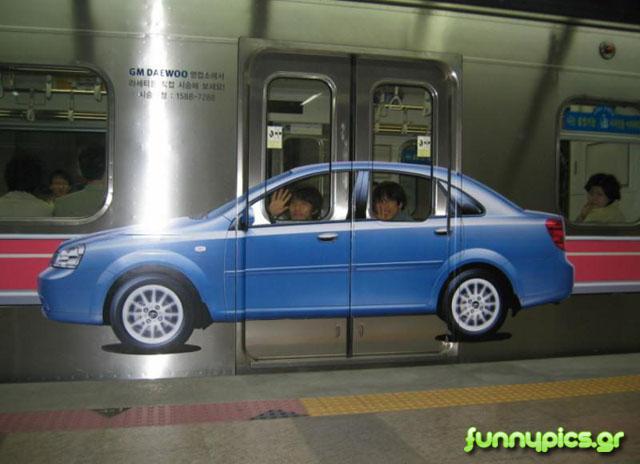 Διαφήμιση Της Daewoo Στο Μετρό