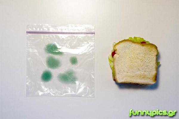 Σας Τρώνε Το Τοστ Στη Δουλειά;