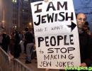 Εβραϊκά Ανέκδοτα