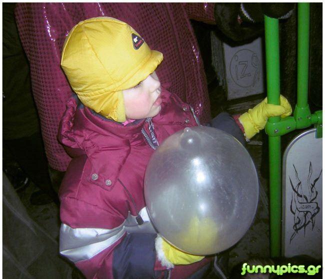 Το Μπαλόνι Του Παιδιού